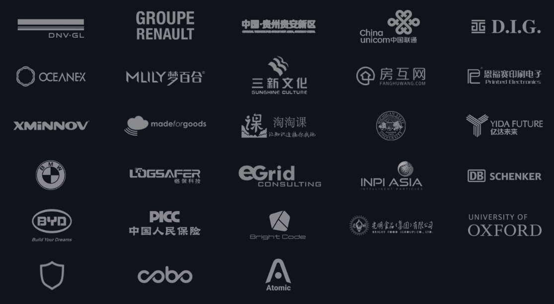Partners-VeChain-Foundation